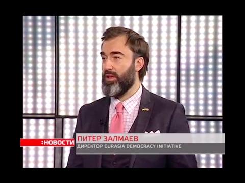Питер Залмаев (ZALMAYEV) обсуждает отставку Флинна и последствия для Украины, UA:Крим