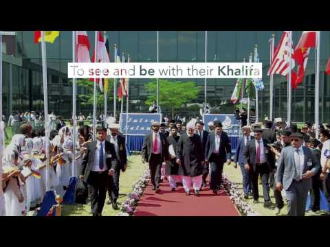 41th Jalsa Salana Germany 2016 - Trailer