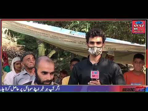 Electricity problem in Thudhi Donala ( Jawahar nager) in Rajouri|| Zaheer Abbas Gorsi