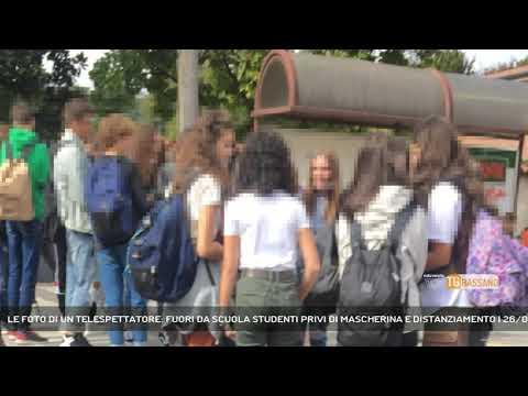LE FOTO DI UN TELESPETTATORE: FUORI DA SCUOLA STUDENTI PRIVI DI MASCHERINA E DISTANZIAMENTO   26/09/