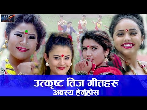 (उत्कृस्ट तीज गीतहरु   Superhit Teej Songs Collection   Him Samjhauta Digital   2075/2018 - Duration: 52 minutes.)