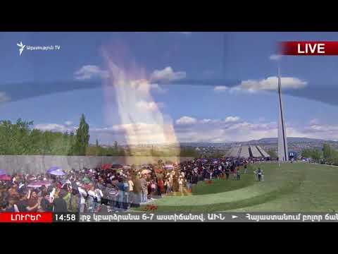 Ուղիղ միացում Ծիծեռնակաբերդից․ 24.04.2018` 14:30-18:30 - DomaVideo.Ru
