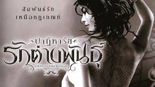 Nonton                                                                                                      Full Movie  Film Subtitle Indonesia Streaming Movie Download