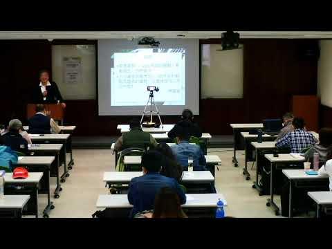 【精華】5G時代人力資源運用與就業分析-前1111人力銀行王孝慈副董事長