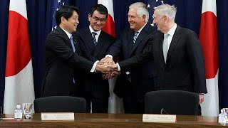 Officials from the US and Japan have met in Washington to discuss the threat from North Korea. Japanese Defence Minister ...