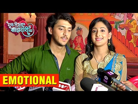 Aryan And Sanchi Get Emotional on Last Day of Ek R