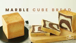 예쁜 마블 무늬가 있는 초코 마블 큐브식빵을 만들었어요~ ▼▽▼▽구독하고~ 좋아요!누르고 공유 부탁드려요!^^▼▽▼▽ 더 자세한 레시피와 설명은 밑에 더보기 버튼 눌러 확인 해 주세요♥ * cooking ASMR 볼륨 (volume) UP!UP!* 보다 더 생생한 소리를 청취하...