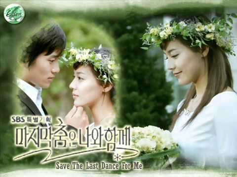 See Your Heart (Save the Last Dance for Me OST)