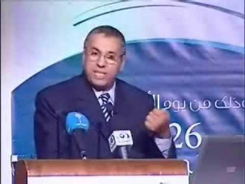 نماذج من القيم الأخلاقية في السياسة المالية الإسلامية الجزء الأول (1)