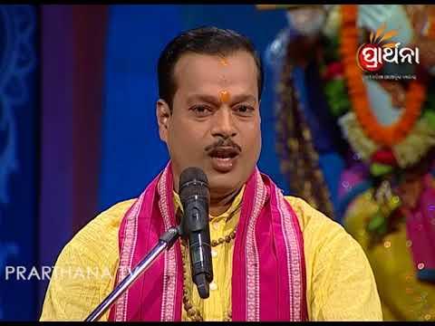 Video Bhagawat Saptaha Ep 575 | ଦଶମ ସ୍କନ୍ଧ ଅଧ୍ୟାୟ-୧୭ | ଓଡ଼ିଆ ଭାଗବତ ଗୀତା | Odia Bhagawat Gita download in MP3, 3GP, MP4, WEBM, AVI, FLV January 2017