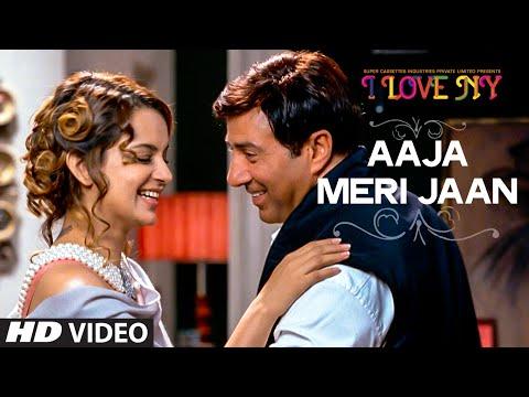 'Aaja Meri Jaan' VIDEO Song   I Love NY   Sunny De