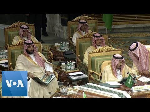 Arab leaders attend Gulf Summit in Saudi Arabia