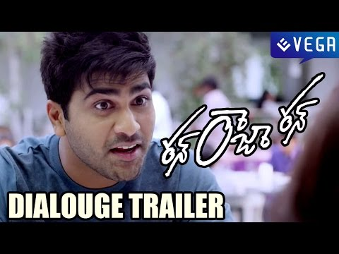 Run Raja Run Movie - Latest Dialogue Trailer - Sharwanand, Seerat Kapoor