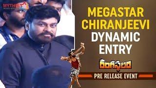 Video Megastar Chiranjeevi Dynamic Entry | Rangasthalam Pre Release Event | Ram Charan | Samantha | Aadhi MP3, 3GP, MP4, WEBM, AVI, FLV Maret 2019