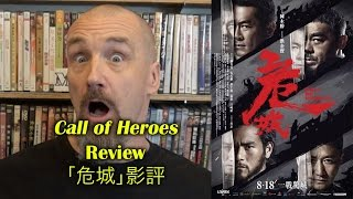 Nonton Call Of Heroes        Movie Review Film Subtitle Indonesia Streaming Movie Download