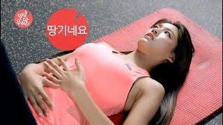 Video AoA Seolhyun Abs Workout cut MP3, 3GP, MP4, WEBM, AVI, FLV Maret 2018