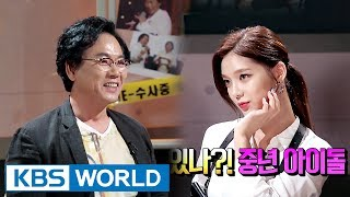Subscribe KBS World Official YouTube: http://www.youtube.com/kbsworld------------------------------------------------KBS World is a TV channel for international audiences provided by KBS, the flagship public service broadcaster in Korea. Enjoy Korea's latest and the most popular K-Drama, K-Pop, K-Entertainment & K-Documentary with multilingual subtitles by subscribing KBS World official YouTube.------------------------------------------------대한민국 대표 해외채널 KBS World를 유튜브에서 만나세요. KBS World는 전세계 시청자에게 재미있고 유익한 한류 콘텐츠를 멀티 자막과 함께 제공하는 No.1 한류 채널입니다. KBS World 유튜브 채널을 구독하고 최신 드라마, K-Pop, 예능, 다큐멘터리 정보를 받아보세요. ------------------------------------------------[Visit KBS World Official Pages]Homepage: http://www.kbsworld.co.kr Facebook: http://www.facebook.com/kbsworldTwitter: http://twitter.com/kbsworldtv Instagram: @kbsworldtvLine: @kbsworld_asiaKakaoTalk: @kbs_world (http://plus.kakao.com/friend/@kbs_world)Google+: http://plus.google.com/+kbsworldtv[Download KBS World Application] ■ IOS Download : http://apple.co/1NktctW ■ Android Download : http://bit.ly/1NOZFKr