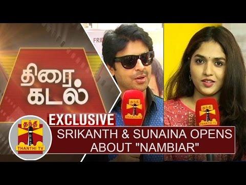 Srikanth-Sunaina-opens-about-Nambiar-Thanthi-TV