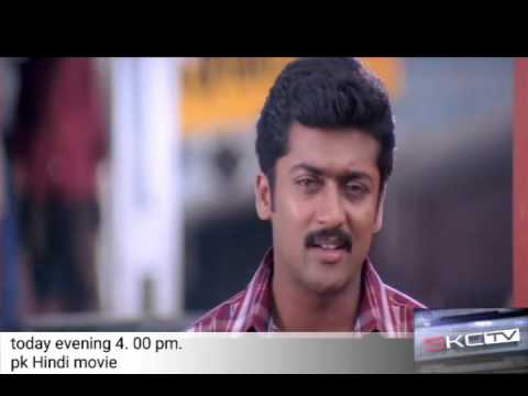 Video Unnai Ninaithu (English: Thinking About You) Tamil Film climax download in MP3, 3GP, MP4, WEBM, AVI, FLV January 2017