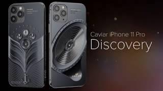 Уникальные iPhone 11 Pro Discovery от Caviar