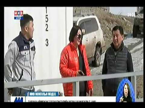 Эрчим хүчний сайд Ц.Даваасүрэн Завхан аймгийн Тосонцэнгэлийн усан цахилгаан станцад ажиллав