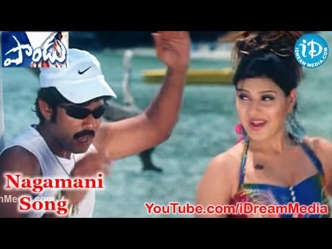 Video Nagamani Song - Paandu Movie Songs - Jagapathi Babu - Sneha - Madhu Sharma download in MP3, 3GP, MP4, WEBM, AVI, FLV January 2017