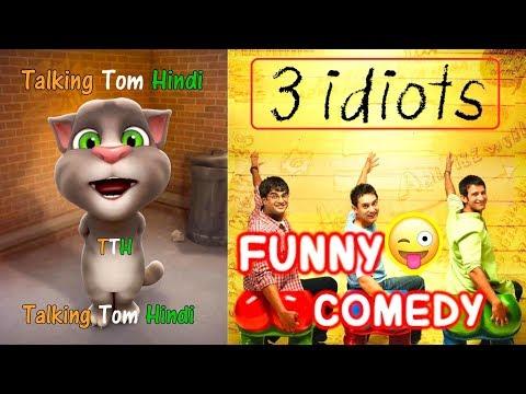 Talking Tom Hindi - 3 IDIOTS Funny Comedy - Talking Tom Funny Videos
