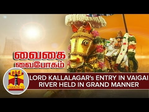Lord-Kallalagars-Entry-into-Vaigai-River-Held-in-Grand-Manner--Thanthi-TV