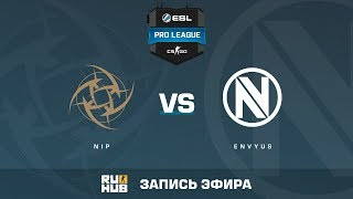 NiP vs Team EnVyUs - ESL Pro League S6 EU - de_train [MintGod]