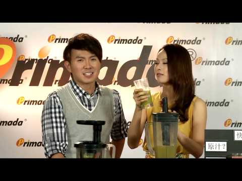 PRIMADA SLOW JUICER (PSJ-1) Demo By Mr. Gary. Full Version.