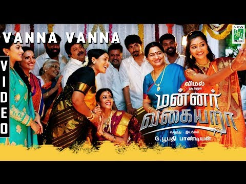 Download Vanna Vanna Full Video | Mannar Vagaiyara | Vemal | Bhoopathy Pandiyan |Jakes Bejoy HD Mp4 3GP Video and MP3