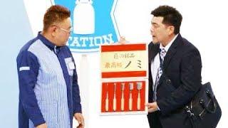 富澤が伊達店長を飲みに誘う?「急な出費に」/ローソン銀行WEBムービー2