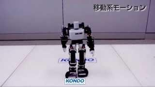 【近藤科学】KHR-3HV Ver.2   5軸擴充包