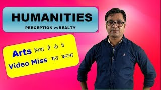 Importance of Humanities (Arts) Stream in Hindi