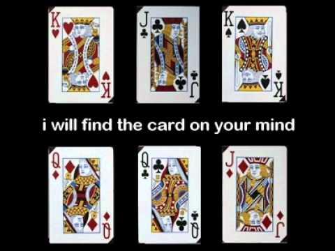 Witness An Amazing Illusion