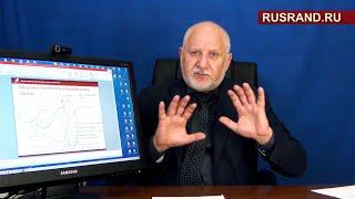 Степан Сулакшин о сталинской эпохе
