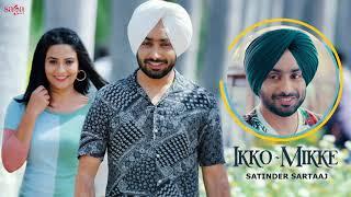Video Sanu Aj Kal Shisha Bada Chhed Da - Satinder Sartaaj New Song | Ikko Mikke download in MP3, 3GP, MP4, WEBM, AVI, FLV January 2017