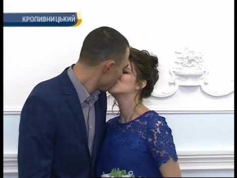 Акція «Кохання поза часом» у Кропивницькому. «День за днем»