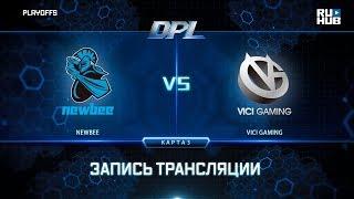 NewBee vs Vici Gaming, DPL 2018, game 3 [Adekvat, Smile]