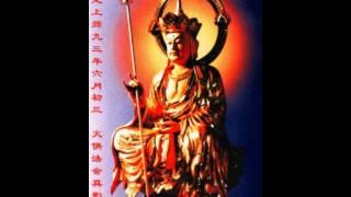 Địa Tạng Kinh Giảng Ký tập 22 - (24/53) - Tịnh Không Pháp Sư chủ giảng