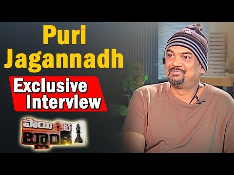 Puri Jagannadh Exclusive Interview || Point Blank