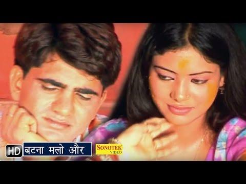Video Batna Malo Aur || बटना मलो और || Uttar Kumar, Megha || Akad || Haryanvi Movies Songs download in MP3, 3GP, MP4, WEBM, AVI, FLV January 2017