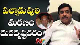 TDP Senior Leader Kambhampati Rammohan Rao Responds Kodela Siva Prasad Demise |