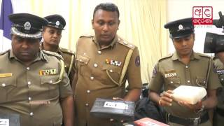 Special investigation into Rs. 3.2 bn cocaine haul රත්මලානෙන් හමු වූ කොකේන් තොගය ගැන විශේෂ විමර්ෂණයක්...