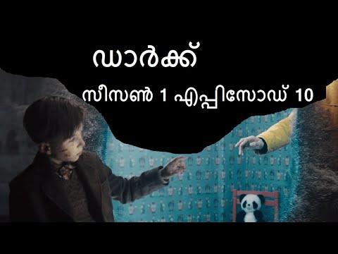 Dark Season 1 Episode 10 | One More Info | Dark malayalam review | Dark explained in malayalam