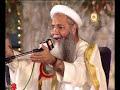 Prof Abdul Rauf Roofi urdu natt manqabat pakistan Abdul G