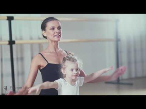 Откройте хореографическую школу для детей