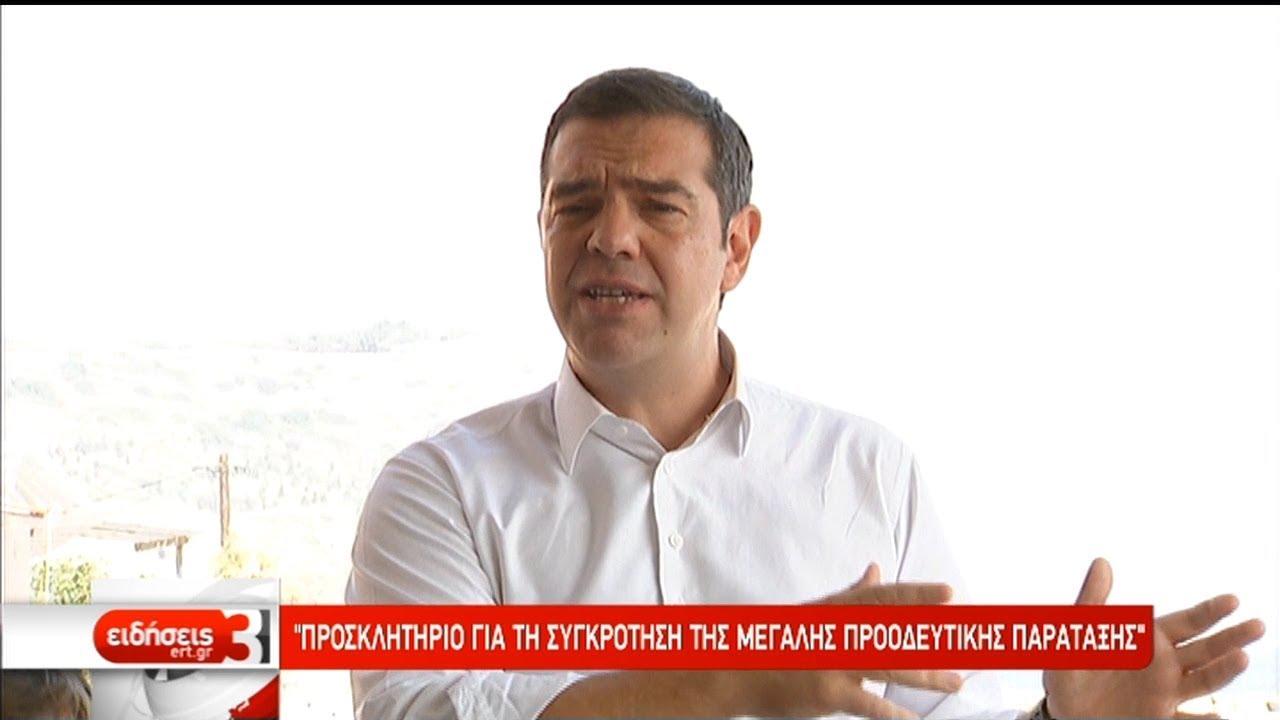 Περιοδεία του Α. Τσίπρα στην Κρήτη | 21/10/2019 | ΕΡΤ
