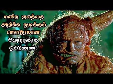 Slither Full Movie Story Explanation in Tamil | Best Horror Comedy Movie in Tamil | (தமிழ்)