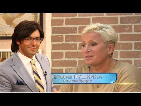 Пушкина о тяжбах и дрязгах Малахова (16.08.2017) (видео)